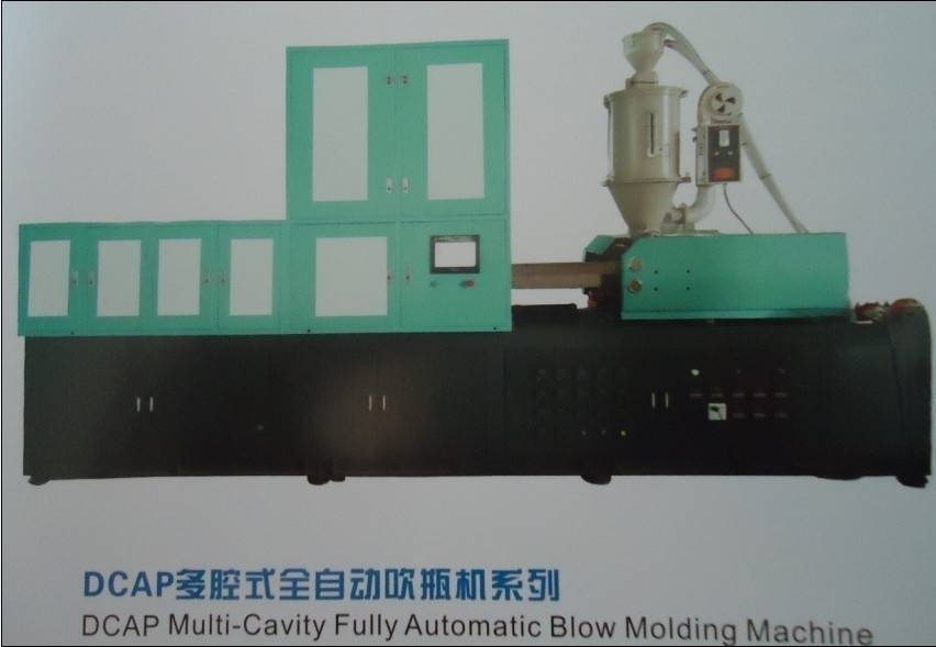 Blowing Molding Machine for PP.PC.PET.PPSU.PE