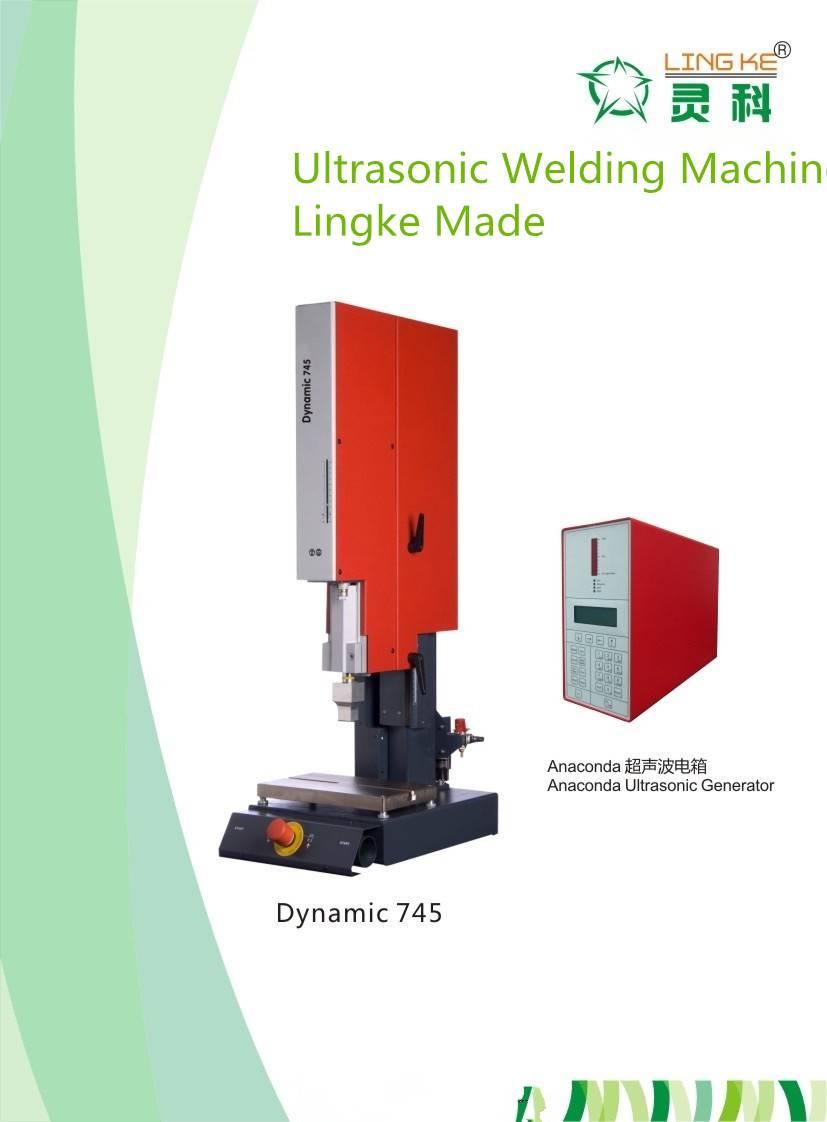 rinco dynamic 745 ultrasonic welding machine