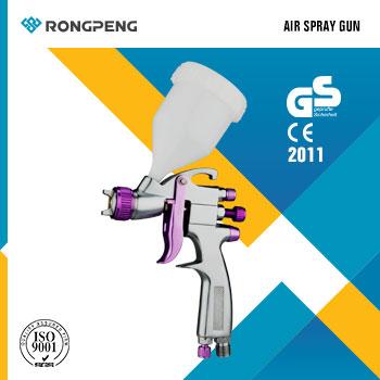 RONGPENG HVLP Air Spray Guns 2011