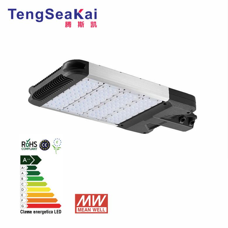 Kaiming led lighting manufactures outdoor 60W 100w 150w 200w 250W modular led street light