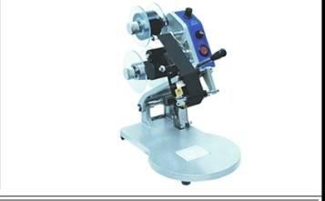 241-S triplex row/241-F single row Manual coloured-tape printer