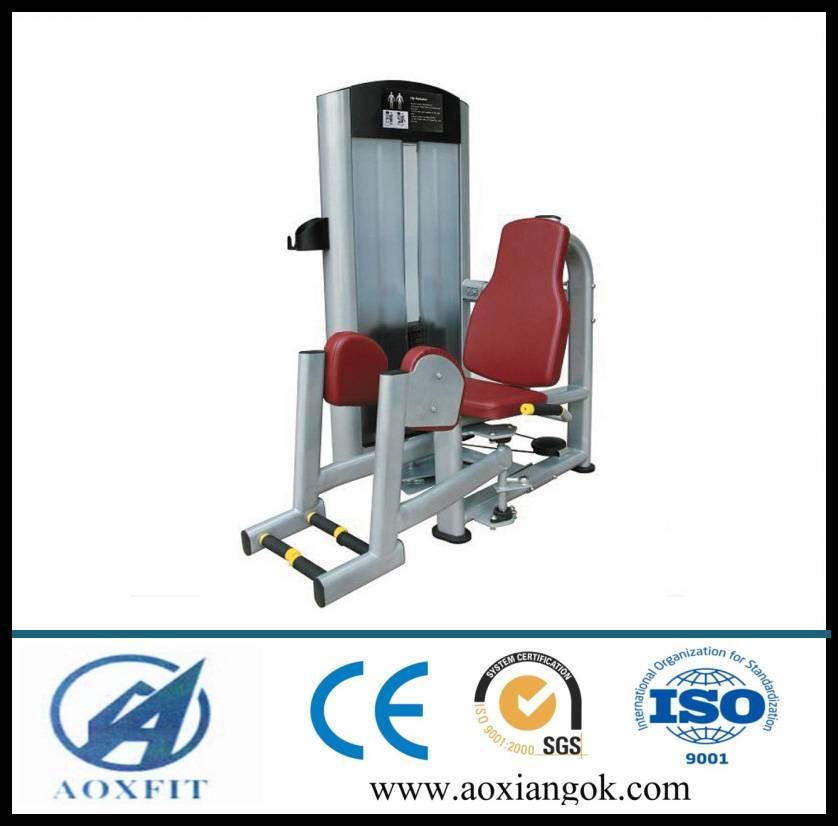 Gym Equipment Abductor Machine