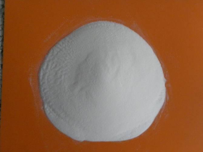 Silicon dioxide/Precipitated Silica (Sio2)
