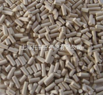 molecular sieve - acid-resistant
