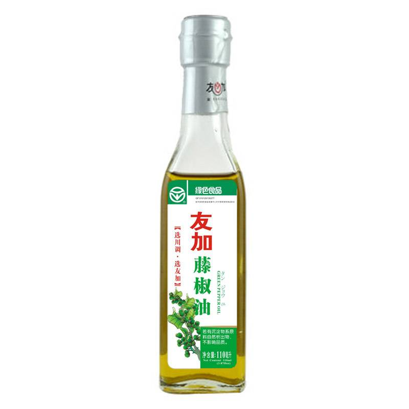 Chinese pepper oil