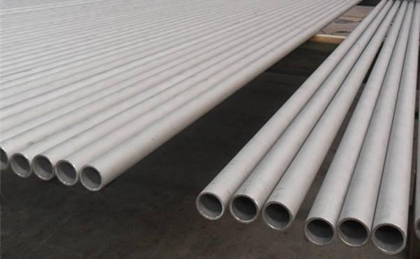N06601 pipe