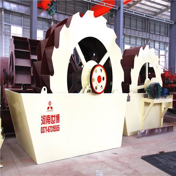 high efficent XSD series sea sand washing machine ,sand washer