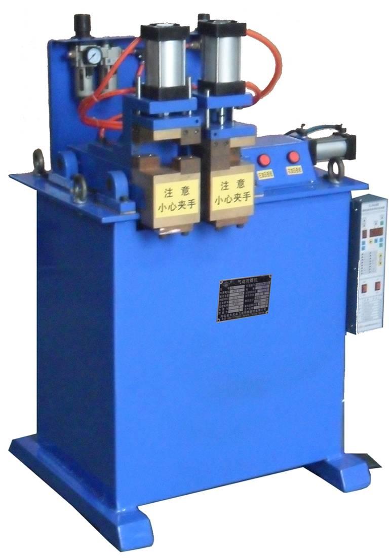 Type UNQ-25KVA wire butt welder /Pneumatic butt welding machine