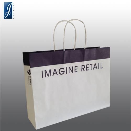 Customized medium white kraft garment bag for IMAGINE
