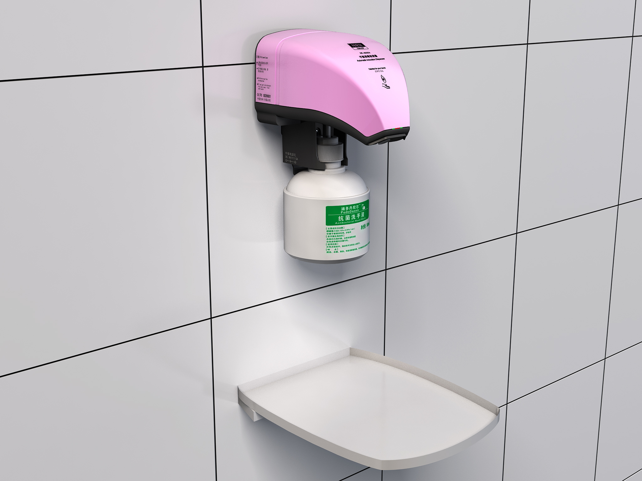 Wall Mounted Automatic Touchless Hand Sanitizer Liquid Soap Dispenser