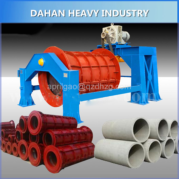 Concrete Pipe Making Machine of Suspension Roller Type