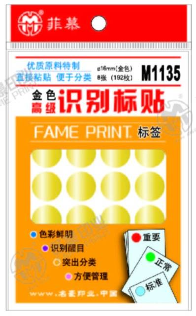Fame M1135, Pink Color Self-Adhesive Labels with Strong Adhension