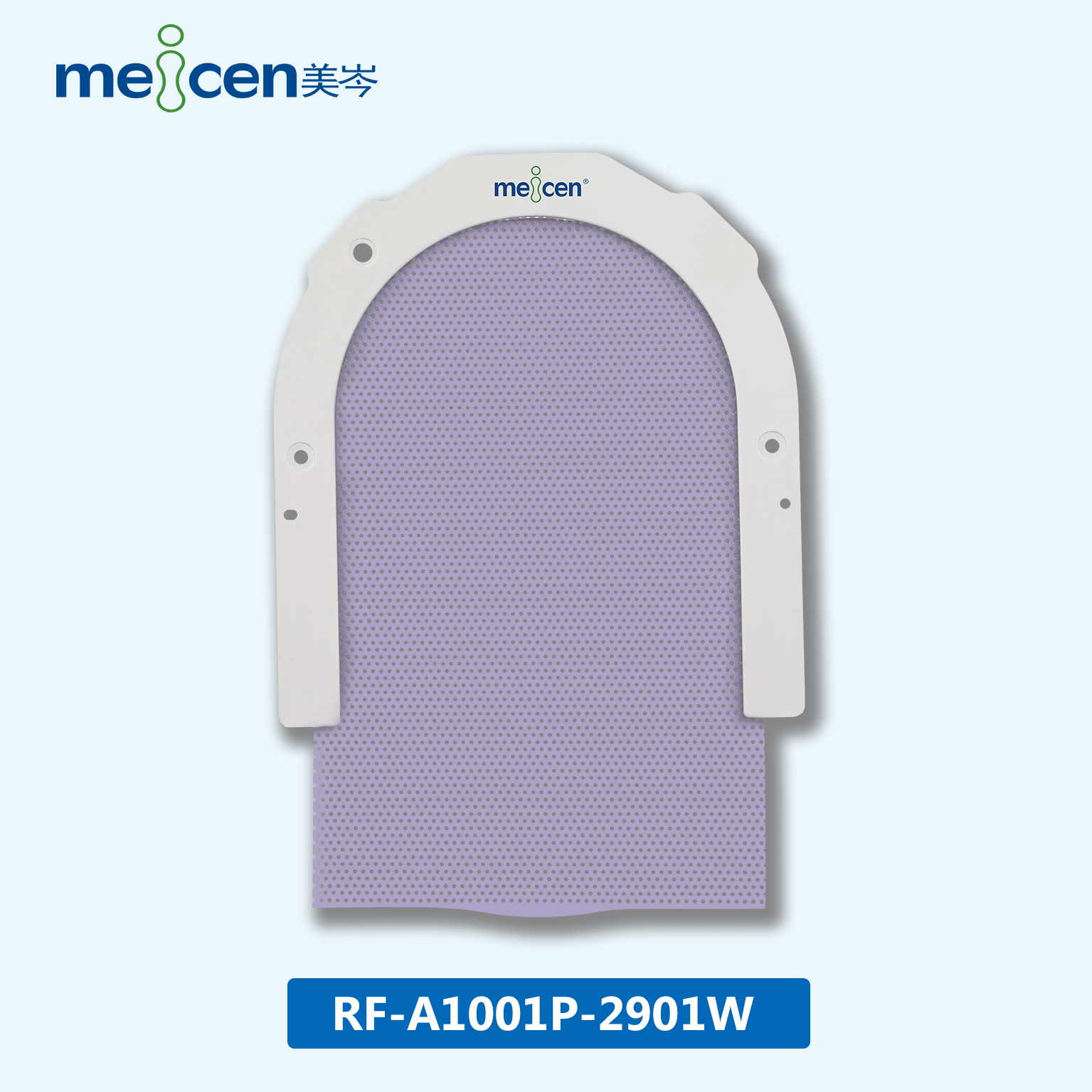 Meicen Violet U-Shaped Head Mask Lengthen 9cm, thermoplastic mask for radiotherapy