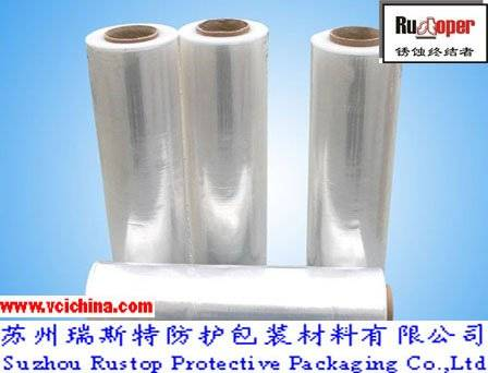 Antirust Wrapping VCI Film
