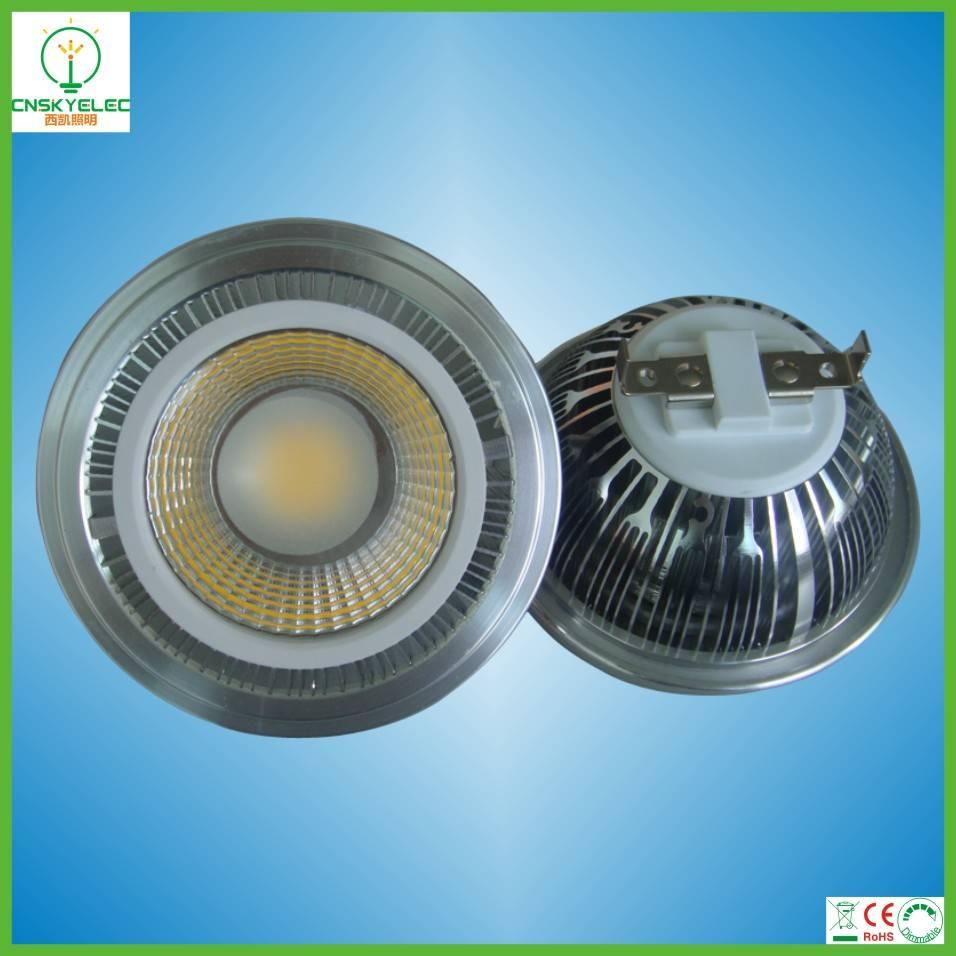 led cob ar111 12w