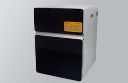 Gel Documentation System FluorShot PRO II SC850