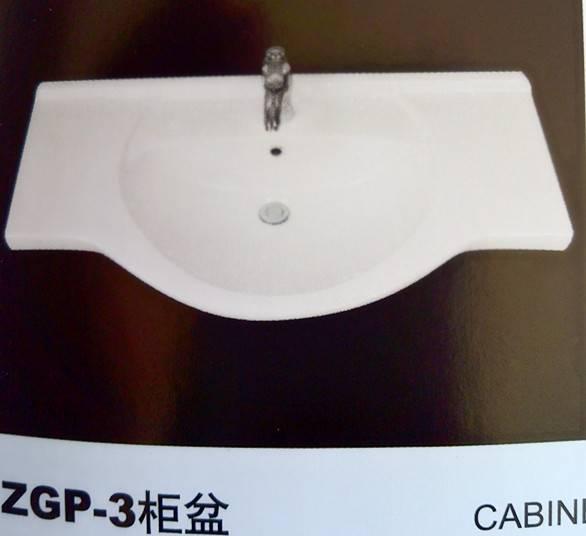 Cabinet Washbasin Zgp-3