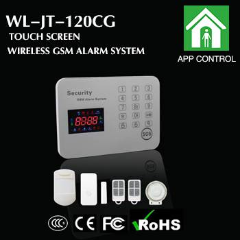 Touch screen Wireless GSM alarm system with APP operate