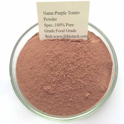 Purple Sweet Potato Powder,purple potato powder,purple potato powder price,organic sweet potato powd