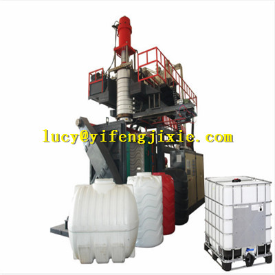 plastic product manufactering blow molding machinery