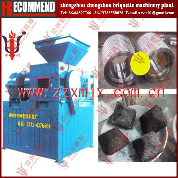 Latest technology coking coal briquette machine-Zhongzhou 4t/h