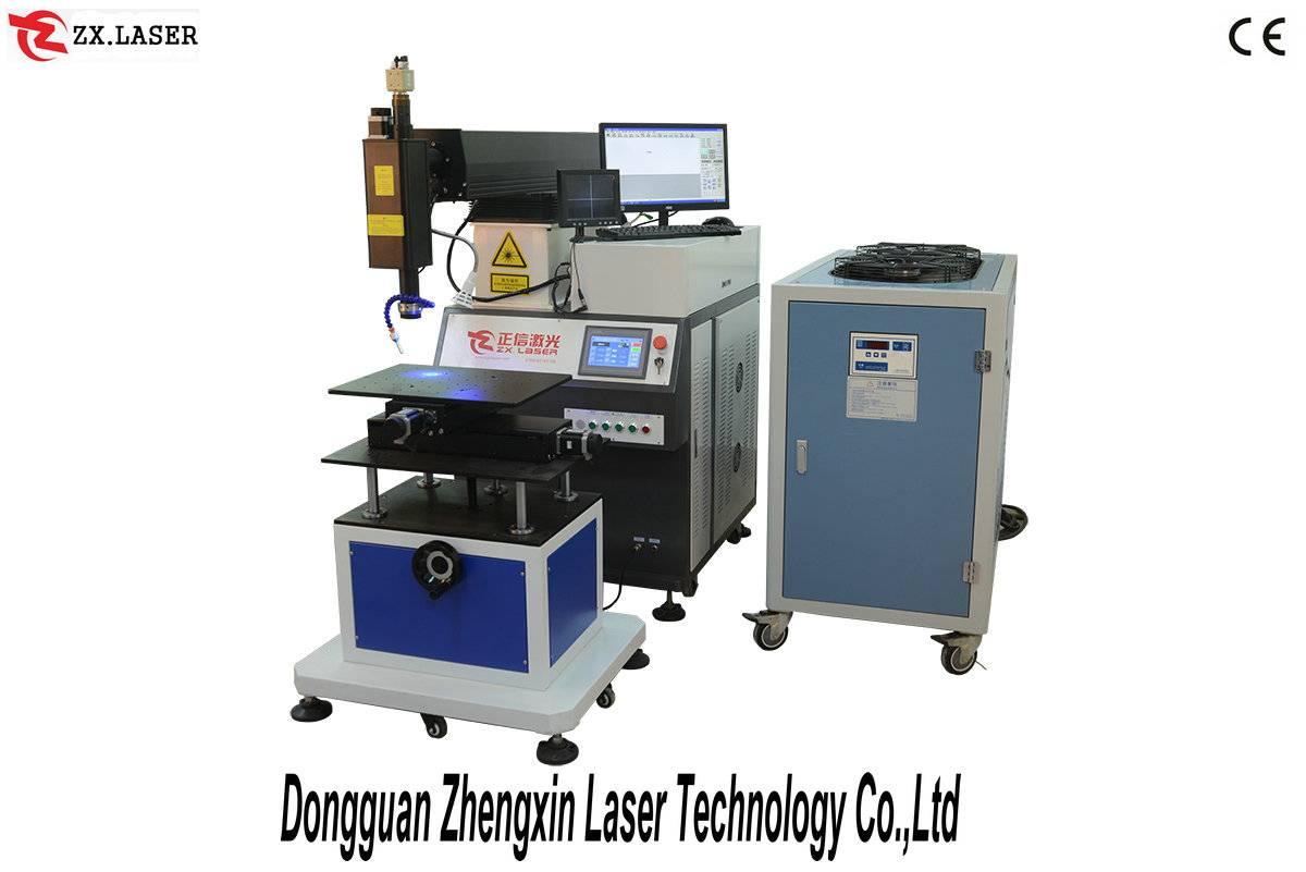 China stainless steel laser welding machine