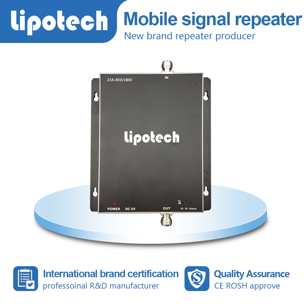 Lipotech high gain wide coverage dual band small model mobile signal repeater for office