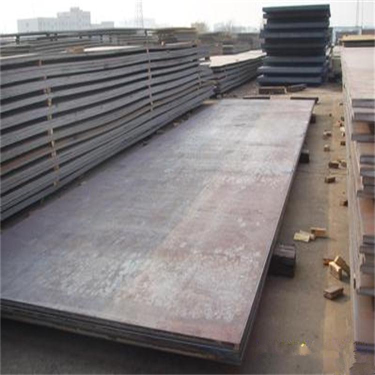 Supply steel plates