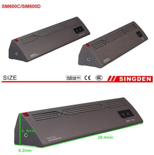 SINGDEN SM600 Array microphone