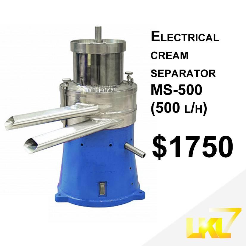 Electrical cream separator MS-500 (500 l/h)