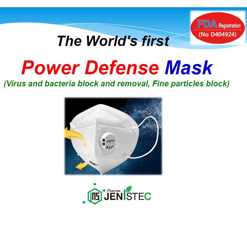 Power Defense Mask (FDA, Virus & bacteria block & removal, Fine particles block)