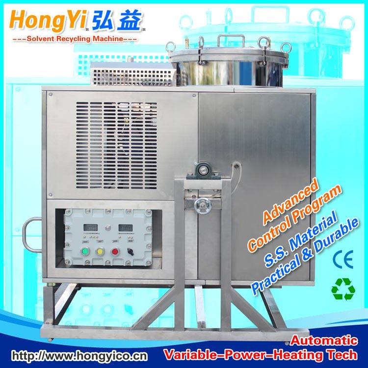 Contaminated Solvent Recovery Distiller