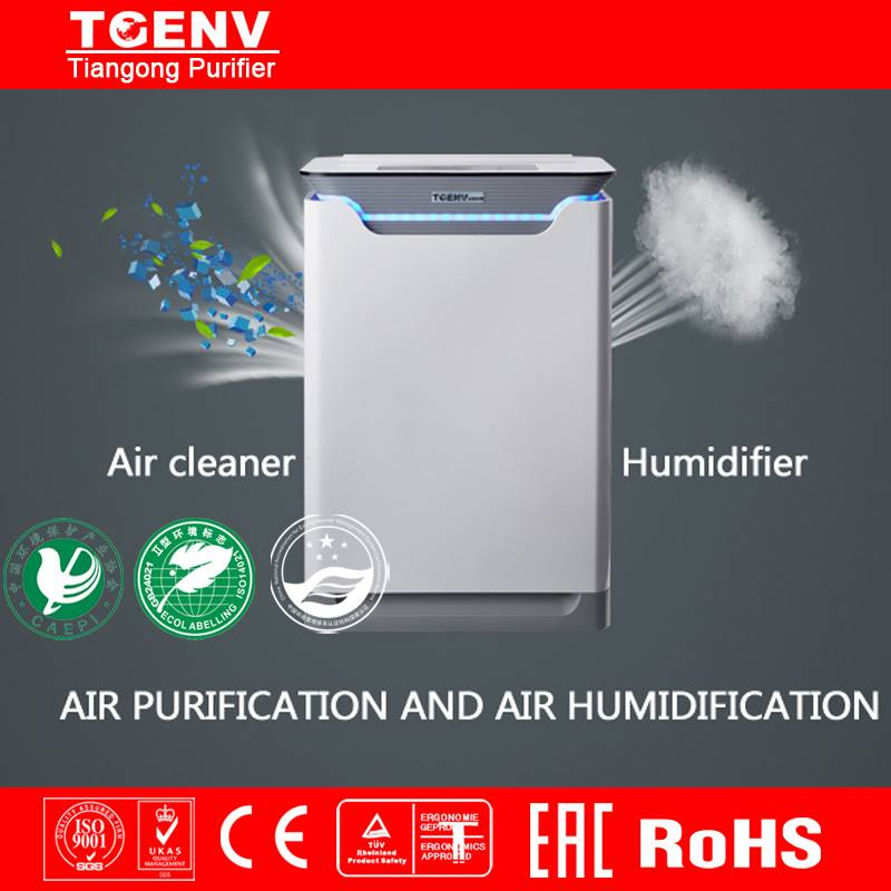Portable Air Conditioner Air Cleaner with Humidifier Function
