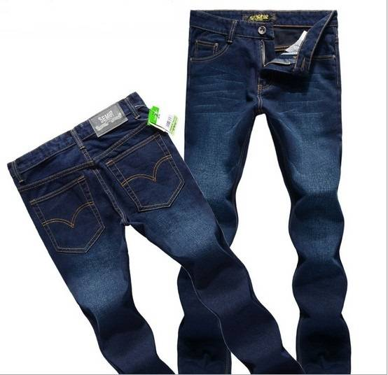 Factory direct fashion men's jeans