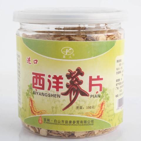 Yikang American Ginseng Slice 150g