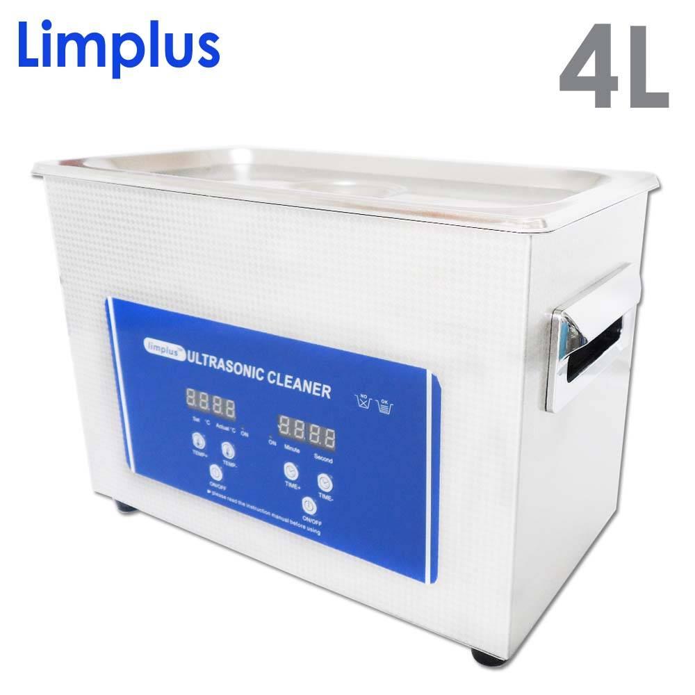 4.5Liter Limplus PCB Ultrasonic Cleaner LS-04D