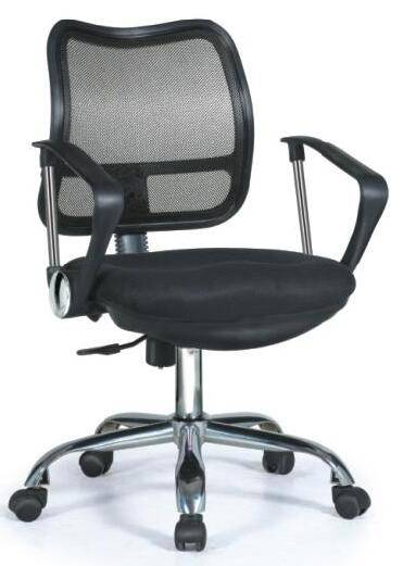 mesh and economic task office chair