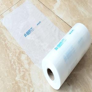 Biodegradable Produce/shopping Bag