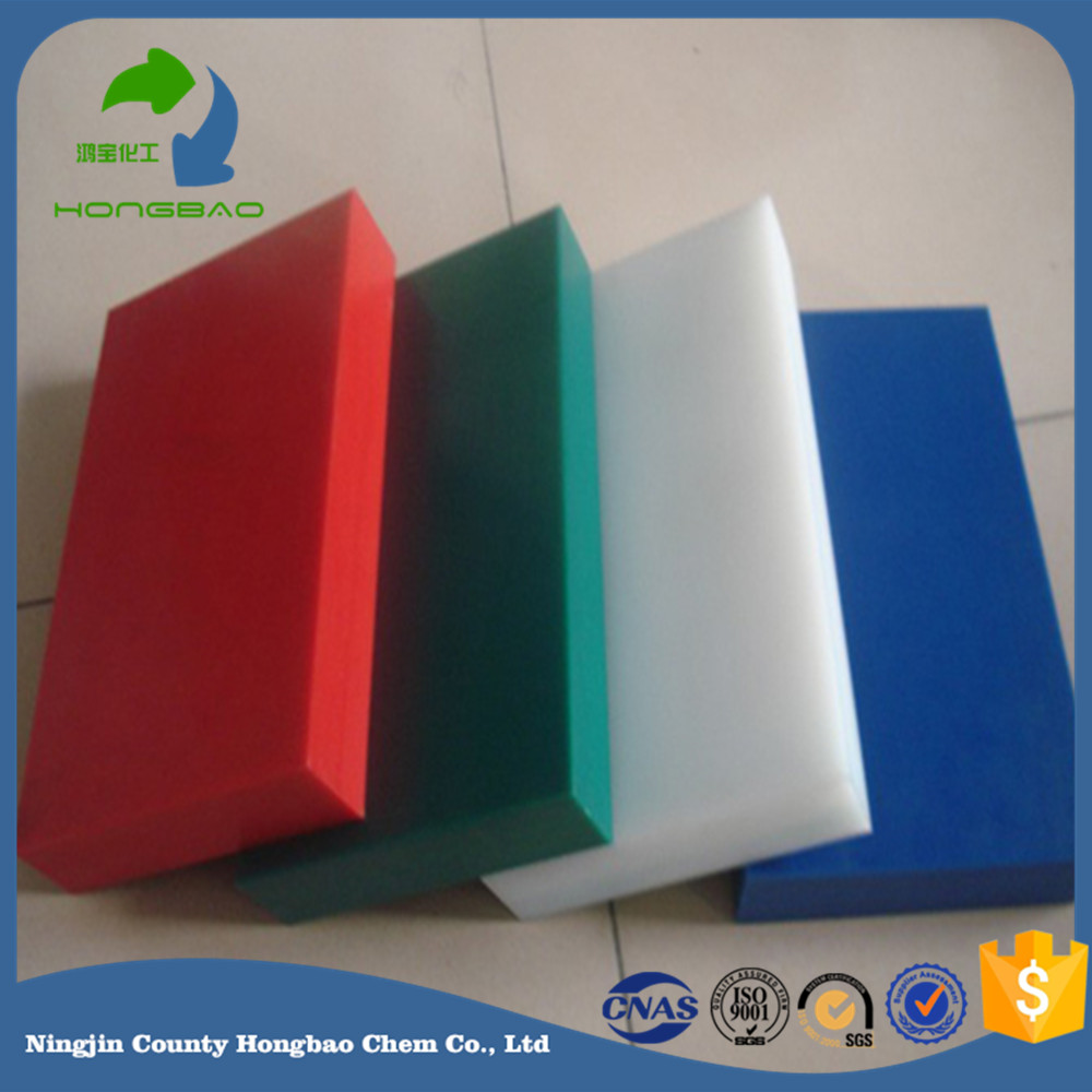 Polyethylene plastic board