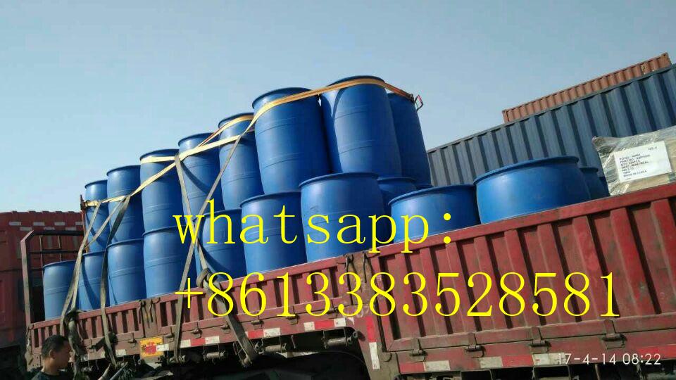 factory Isopropyl Alcohol /Isopropanol/IPA CAS NO.67-63-0 whtsapp:+8613383528581