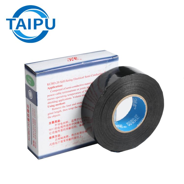 Splicing Waterproof Self Adhesive Rubber Conducting Fusing Self-Fusing Sealant Semi Conductive Tape