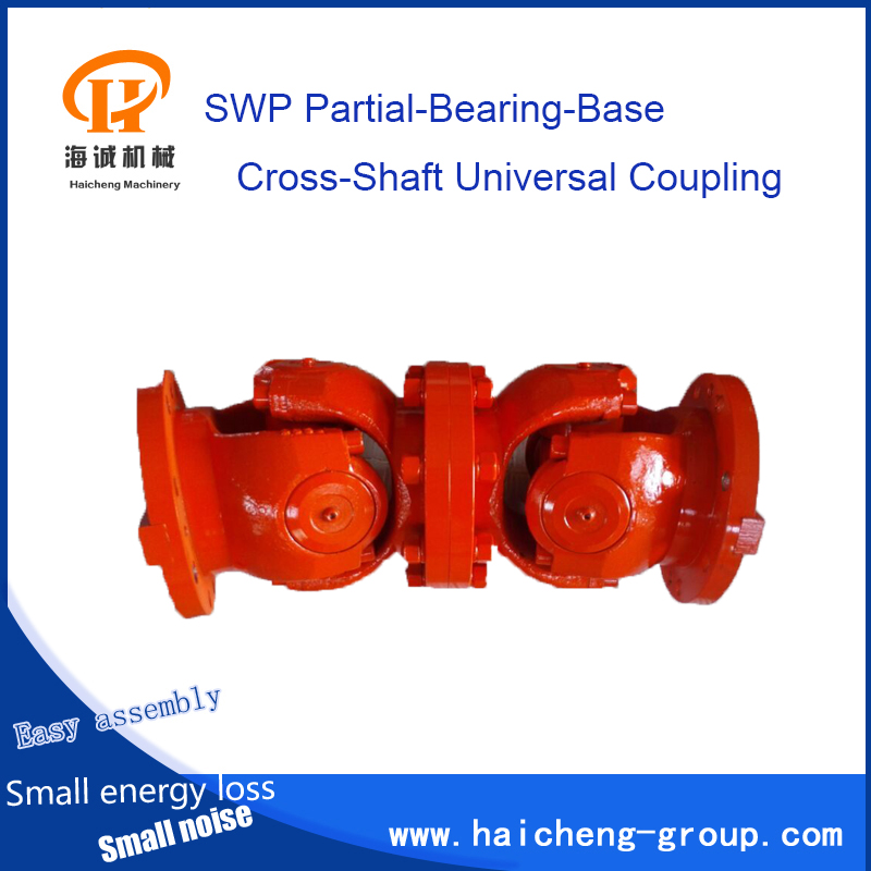 SWP Partial-Bearing-Base Cross-Shaft Universal Coupling