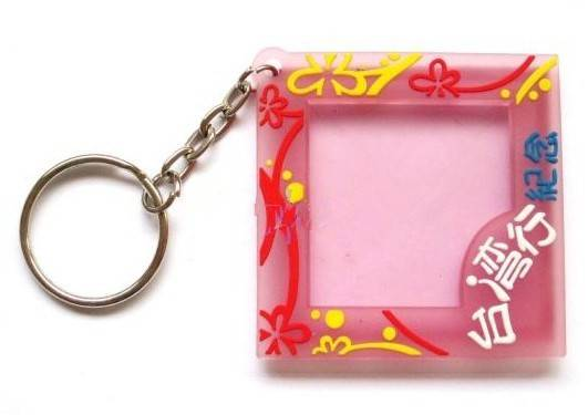 mini photo frame keychanin with soft pvc Material