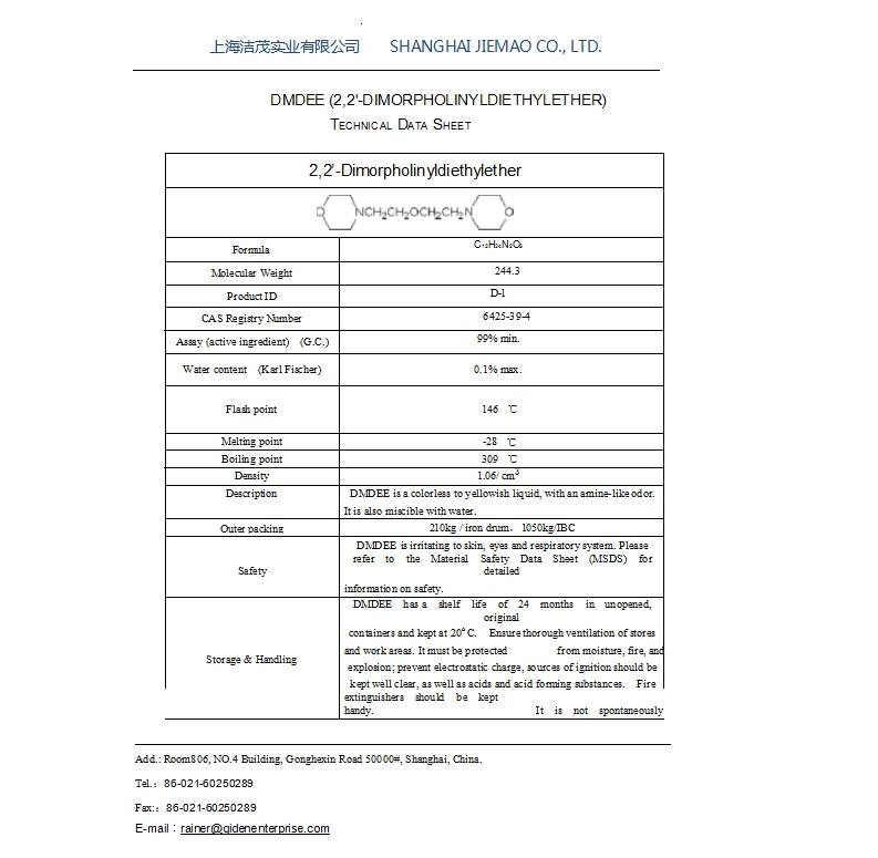 4,4'-(oxydi-2,1-ethanediyl)bis-morpholin