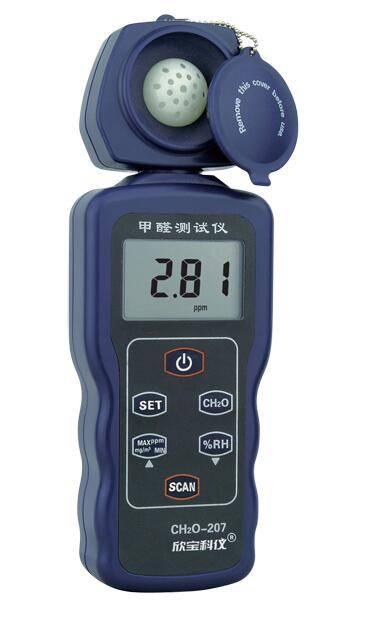 Formaldehyde CH2O Gas decector Humidity gas Detector SPD207