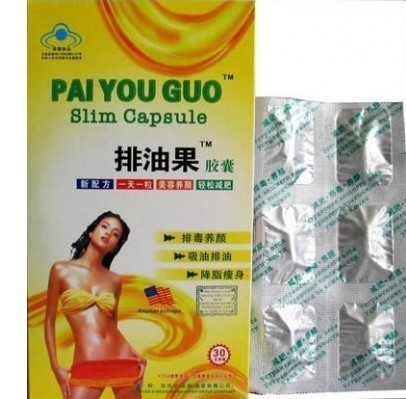 Cheap Authentic Pai You Guo Weight Loss Capsules Low Price
