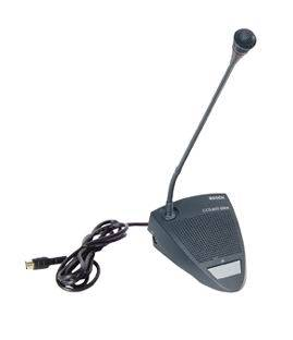 BOSCH conference microphone(LBB3330/50)