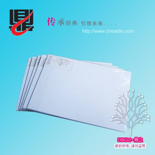 Inkjet Printing PVC White Core/Inkjet PVC Core
