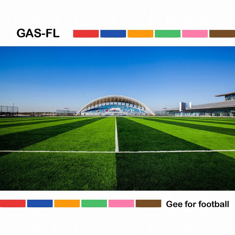 Hot Selling Durable Football Artificial Grass
