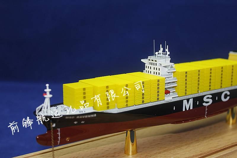 30cm Alloy Ship Hull